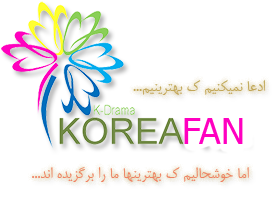 انجمن کره فن